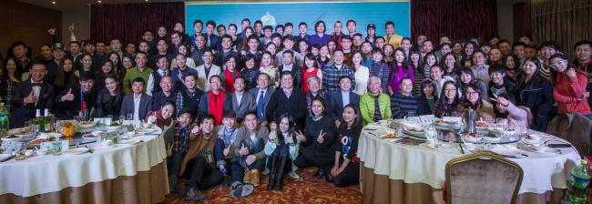重庆大学北京校友会美视电影学院分成立仪式成功举行图片